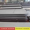 南阳310不锈钢焊条宝钢不锈钢批发销售