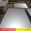 临汾耐腐蚀不锈钢板太钢不锈钢总代直销