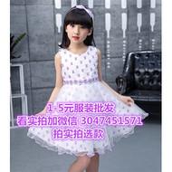 山西运城一手服装城新款夏季童装批发市场 工厂童装连衣裙公主阿里巴巴童装批发