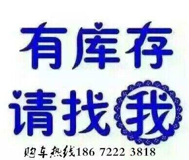 今日要闻:福田祥菱冷藏车厂家推荐