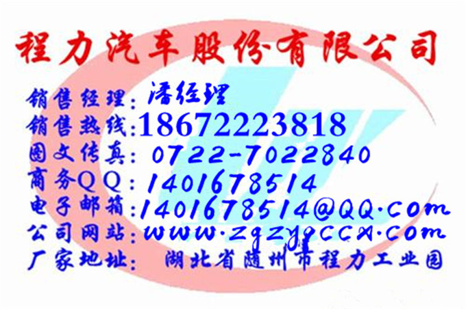 今日:广东省依维柯面包冷藏车免费