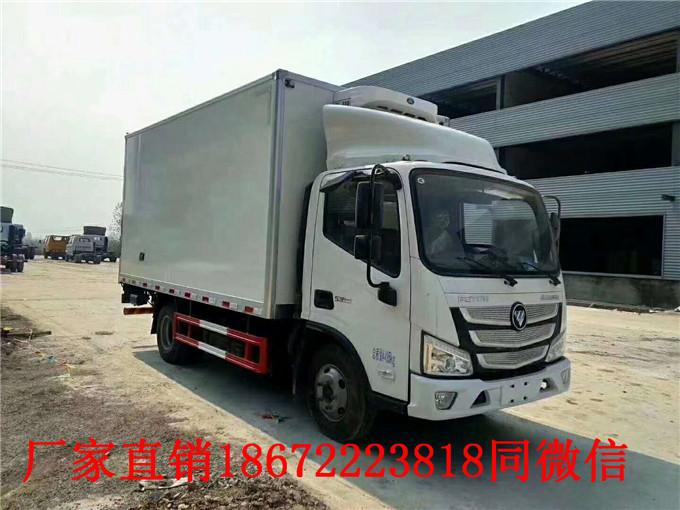 今日:徐州福田祥菱冷藏车价格-质量怎么样