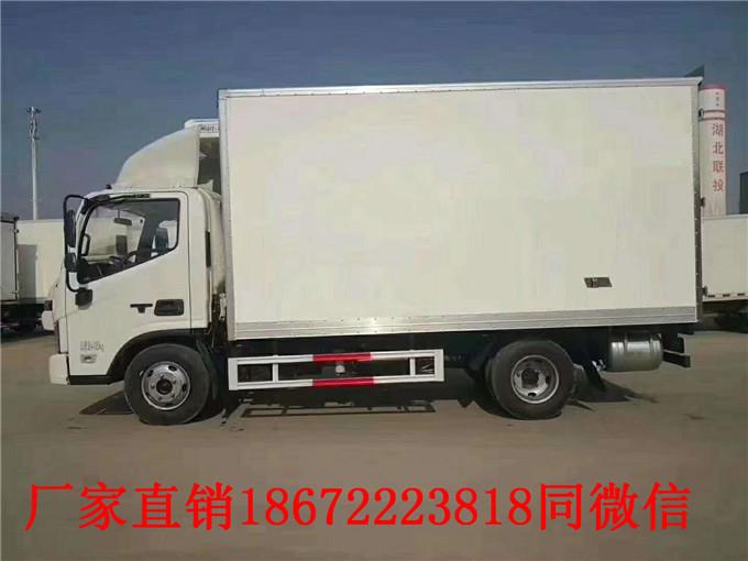 今日:苏州福田祥菱冷藏车可分期付款