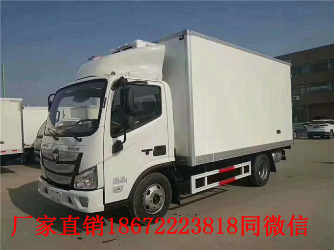 快讯:徐州福田G9面包冷藏车找冷藏车厂家潘洋