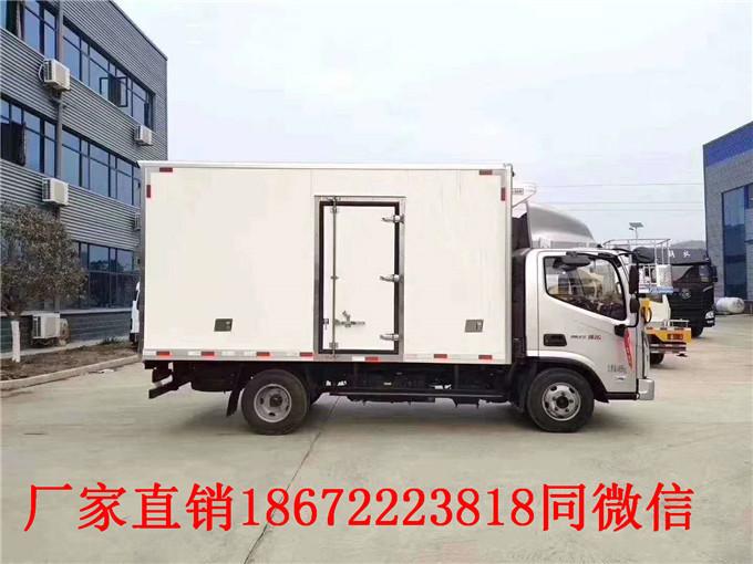 快讯:阿勒泰地区4.2米冷藏车售后无忧全国联保