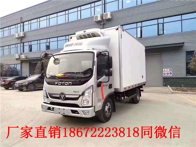 快讯:娄底福田G9面包冷藏车欢迎来电