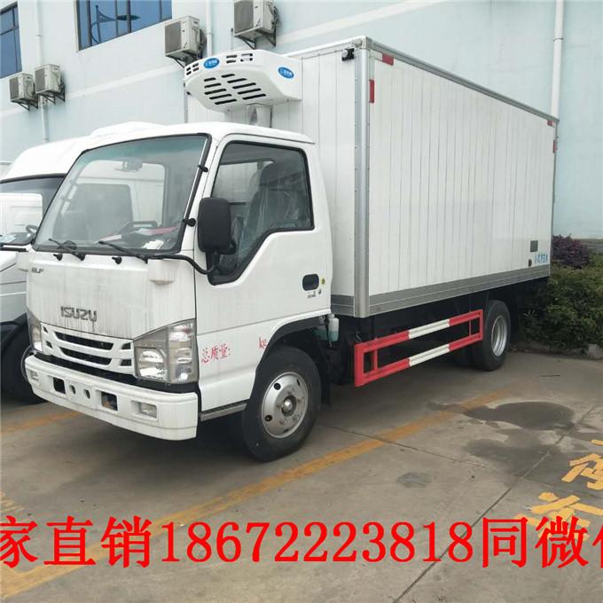 快讯:江苏省微型冷藏车多少钱一辆