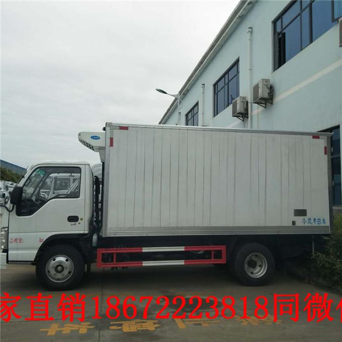 今日:广东省福田祥菱冷藏车售后无忧全国联保
