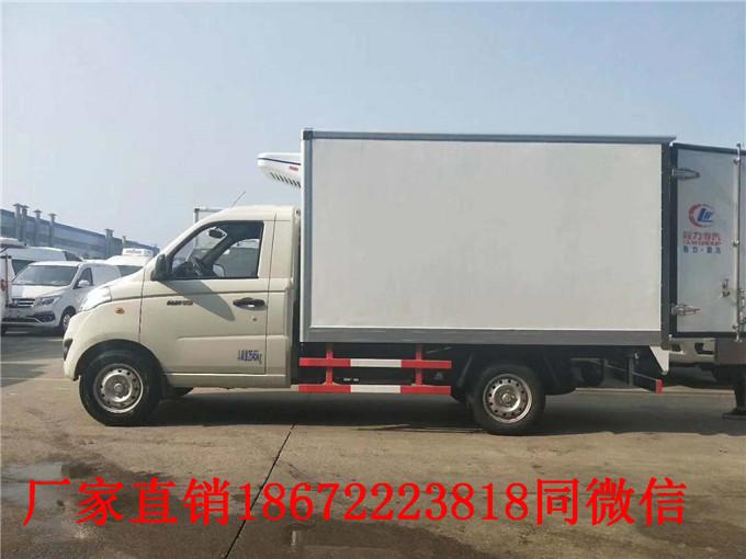 快訊:溫州冷藏運輸車售后無憂全國聯保