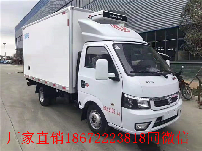 高:郴州4.2米冷藏车报价