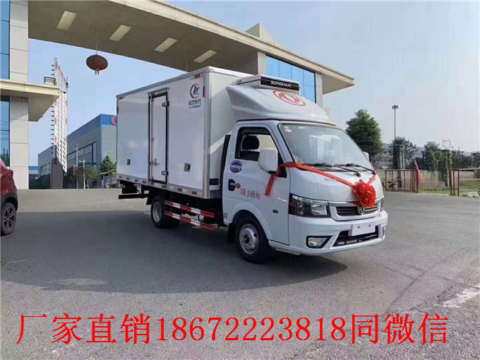 高:江苏省国六冷藏车车型介绍