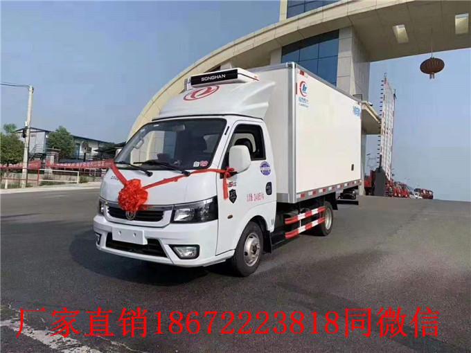 今日:怀化国六冷藏车欢迎来电
