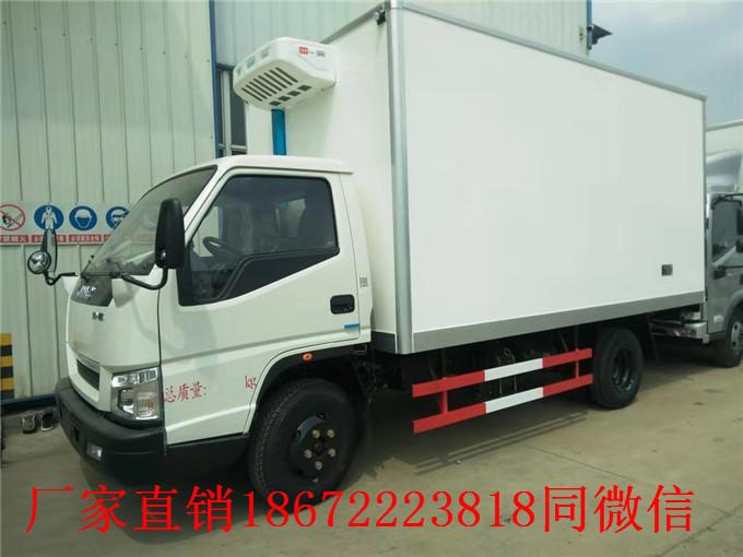 今日:岳阳长安睿行M80面包冷藏车免费
