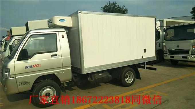 高:金华国六蓝牌冷藏车欢迎来电