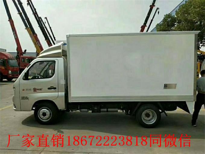 今日:惠州活鱼运输冷藏车售后无忧全国联保