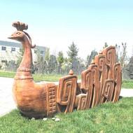新疆美丽乡村建设小品雕塑制作