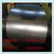 B210P1宝钢出厂结构冷轧卷【全国热卖】