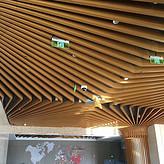 华润广场仿木纹铝方通吊顶 德普龙铝天花厂家定制商场铝方通
