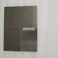 源头工厂 供应耐高温腐蚀金属钴板 钴片 用于超硬硬质合金 催化剂 2mm厚多种规格可供选择