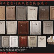 聊城实木回字门厂家18937159713-学校书桌收纳柜定制