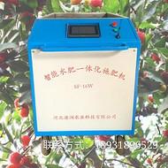 供应新疆智能灌溉施肥机SF-16W,灌溉施肥双管齐下高效智能水肥一体机