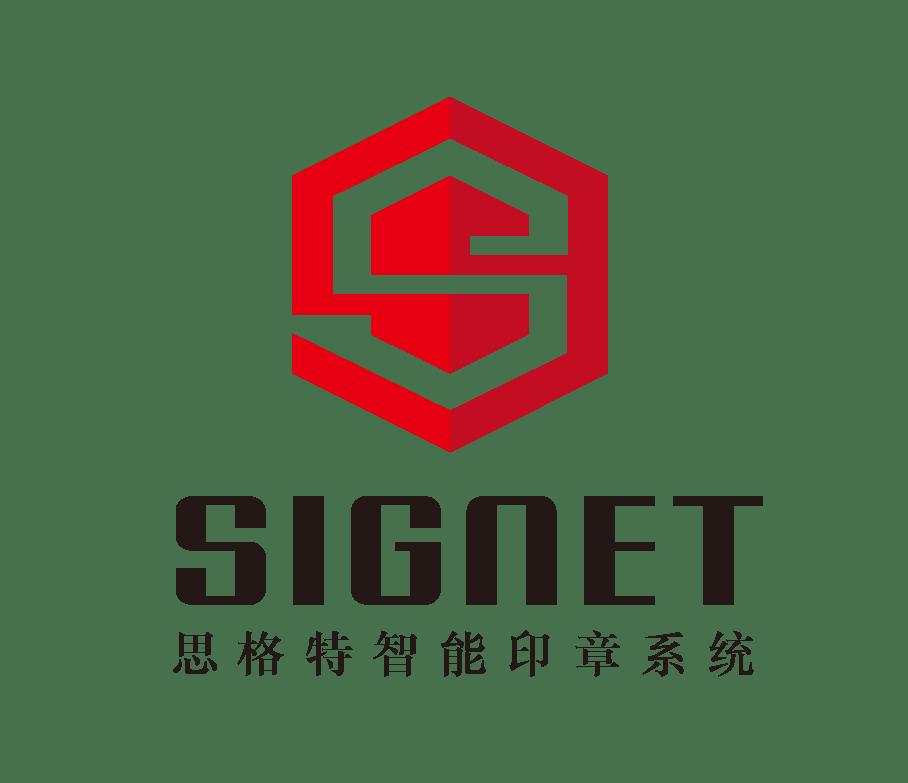 思格特/SIGNET