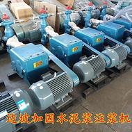 坑道充填液压双缸泵清镇生产厂家