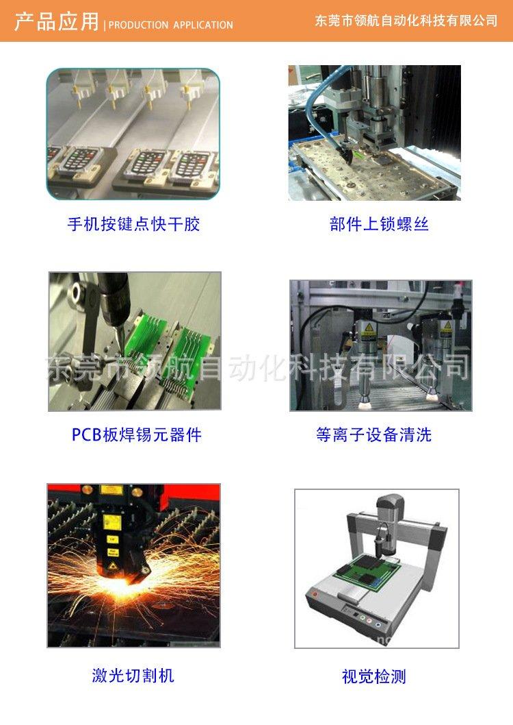 涂胶线高速运动高精度大行程模组质量可靠图片一