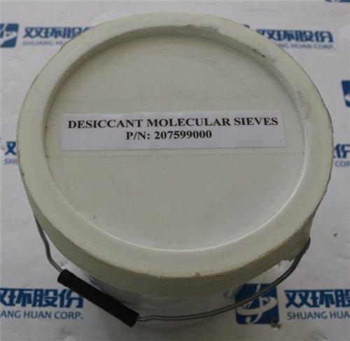 AMETEK 干燥剂分子筛207599000