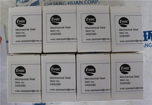 Evac设备收集单元|机械密封5490580