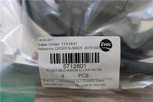EVAC空排水系统|冲洗装置 5712601