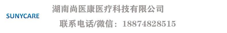医院智能传呼对讲湖南尚医康厂家供应病房呼叫器