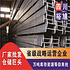 成都Q235B材质镀锌管销售|批发|价格|厂家