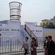 河南循环式风洞生产厂家