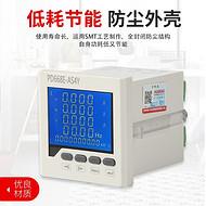 数显表PD668E-2S4Y华邦电力科技