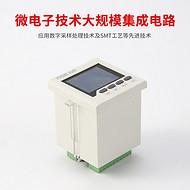 多功能电力仪表PD668E-AS4Y中国华邦电力科技股份有限公司