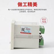 多功能电力仪表PD668E-3S4Y中国华邦电力科技股份有限公司