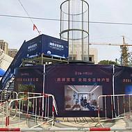 天津风洞模拟器生产厂家出售