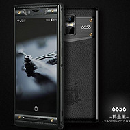 AOPU手机开山之作AOPU 6656将正式亮相。