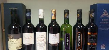 柳州进口葡萄酒批发 法国红酒柳州总代理