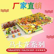 山东淘气堡厂家 河南儿童乐园 淘气堡加盟 室内淘气堡