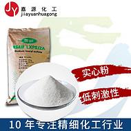 维生素D3粉厂家高含量优质兽用添加剂一键代发全国包邮CAS67-97-0