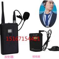 嘉兴市无线蓝牙讲解器高端解说器领导专业参观设备