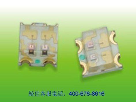 1615贴片LED灯珠双色/三色二极管