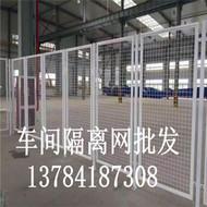 山西组装式护栏网1飞创车间护栏网规格介绍