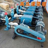WYZB-70/80型双液注浆泵安阳加盟