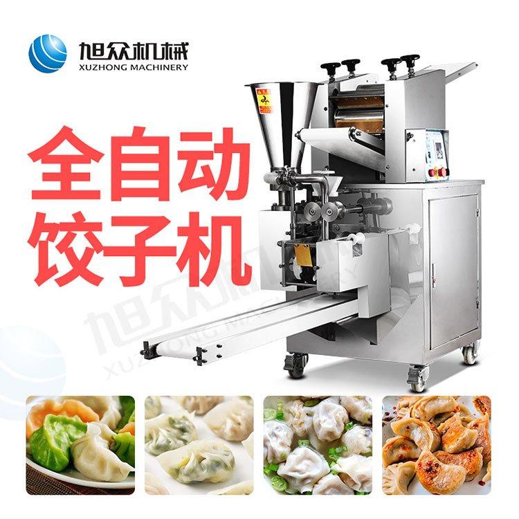 饺子机 (52)