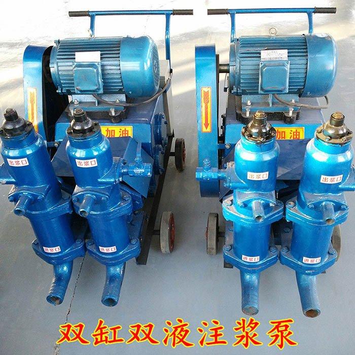 拱顶注浆双液高压注浆泵敦化调价汇总