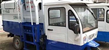环卫垃圾车、垃圾箱面向全国招商