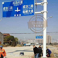 武汉交通标识牌制作